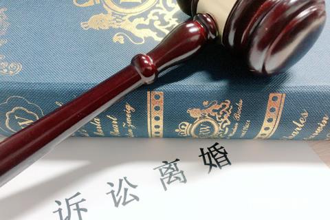 起诉离婚程序及费用怎么样,办理离婚证需要满足哪些条件?