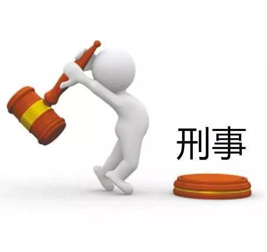 如何看待刑事辩护?刑事辩护有哪些意义?