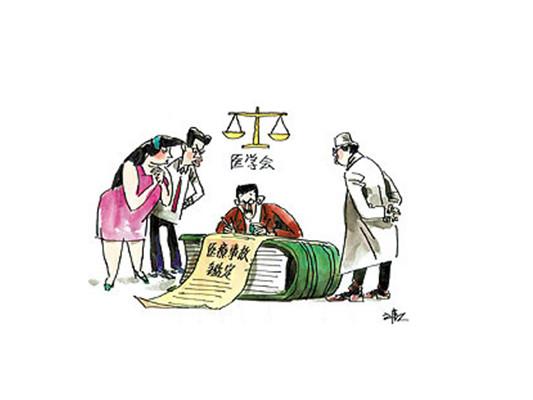 医疗纠纷事故律师