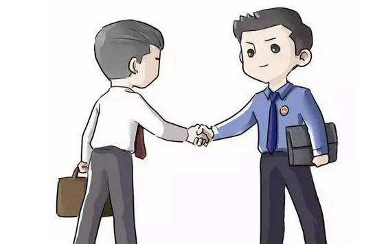 解除刑事辩护委托