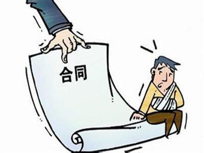 买卖合同范本纠纷介绍,赶紧收藏!