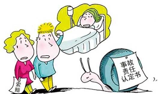 交通事故损害赔偿的诉讼时效是多久?从几时开始算的?