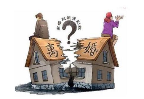 离婚起诉程序及费用是多少?有哪些程序?
