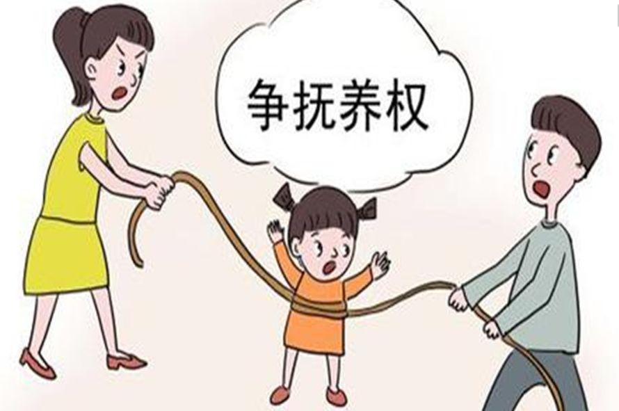 判定子女抚养权归属的依据是什么,离婚后子女抚养权归谁?