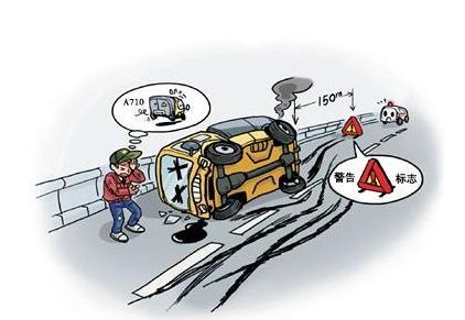 交通事故损害赔偿法律顾问