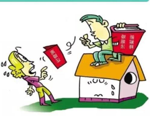 新婚姻法房产的划分有着明确的规定!