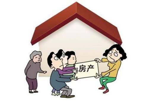 新婚姻法财产分割