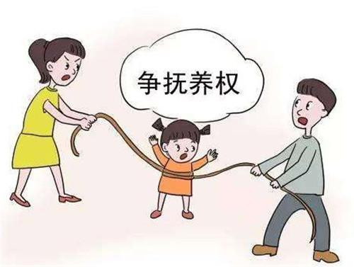 起诉孩子的抚养权