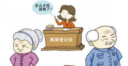 婚姻诉讼专业律师咨询哪些问题比较好呢?
