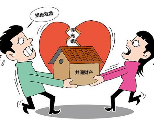 离婚必看的关于起诉离婚的程序和条件