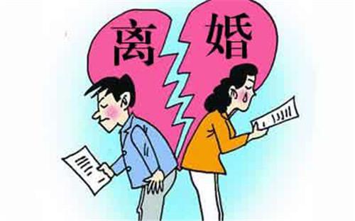 新婚姻法离婚财产如何分配