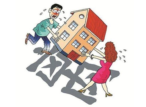新婚姻法离婚房产如何分割呢?常见的分割纠纷有哪些?