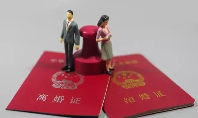 单方起诉离婚要多少钱