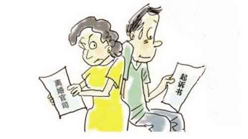 单方面离婚怎么起诉,需要哪些程序?