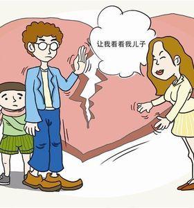 进行孩子抚养权在线咨询,就得到名律师平台!