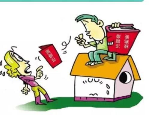离婚必看的婚姻法离婚房产分配