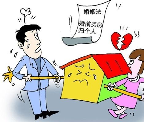 婚姻财产分割法让离婚房产分割不再变得难解难分