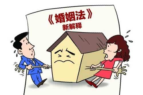 新婚姻房产分割法律上都有哪些规定呢?