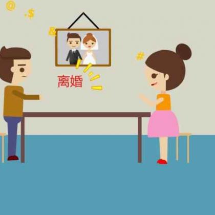 新婚姻法关于房产分割