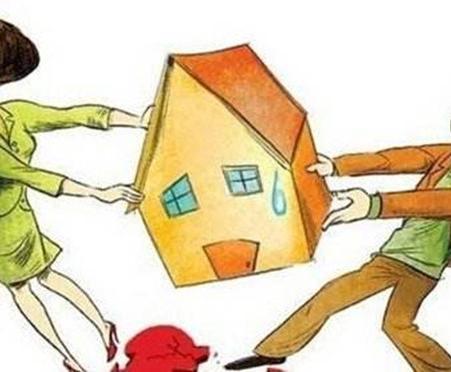 婚姻离婚财产分割