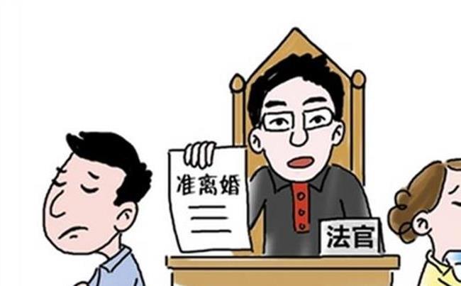 新婚姻法离婚后财产怎么分割,未取得产权的如何处理!