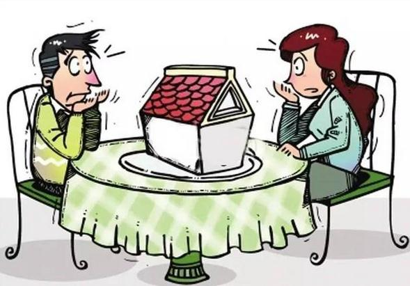 婚姻财产如何分割