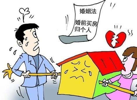 婚姻房产分配都有哪些常见的规定呢?