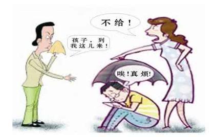 离婚男方抚养权争夺的有利条件多不多呢?大概有哪些?