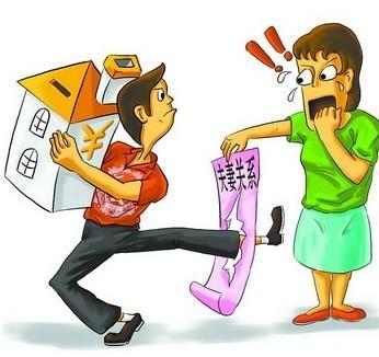 新婚姻法关于离婚财产分割