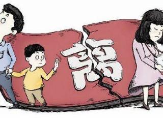 关于离婚案小孩的抚养权是怎么判的?