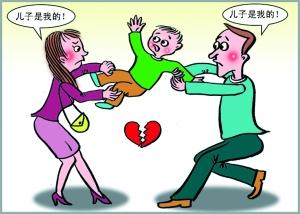 如何得到孩子的抚养权