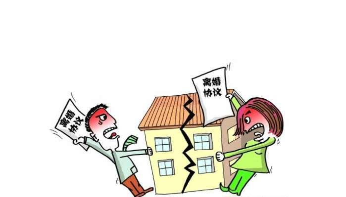 新婚姻法离婚房产