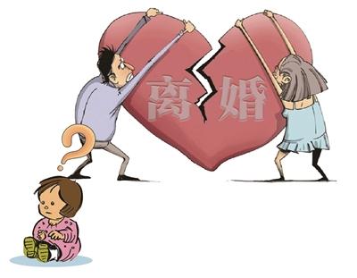 离婚关于孩子抚养权的问题