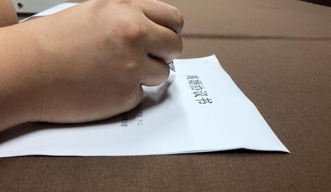离婚协议书怎么写的