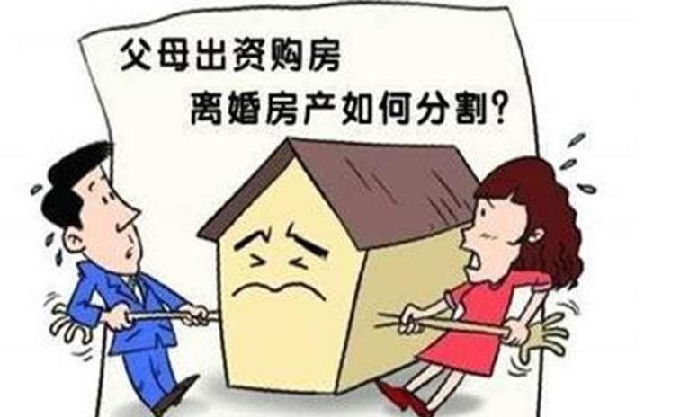 新婚姻法关于房产婚后