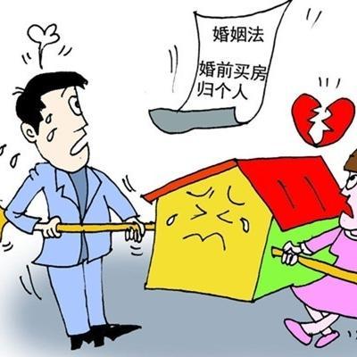 新婚姻法婚后财产分割怎么判定?