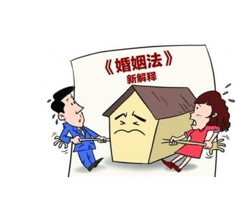 婚姻分割房产怎么进行,新婚姻法中夫妻共同财产如何规定?