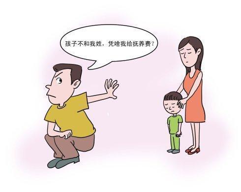 离婚小孩能共同抚养权