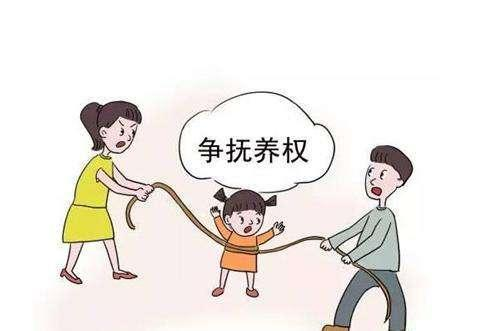 离婚子女抚养权归