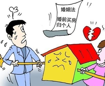 新婚姻法离婚财产分割