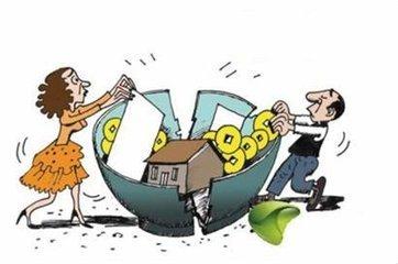 离婚协议分割财产 婚内财产分割协议五大益处
