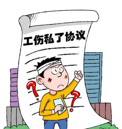 上海市工伤鉴定标准_工伤鉴定材料