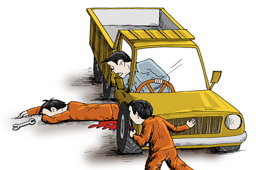 工伤打官司要多少钱,工伤索赔的程序有哪些呢?