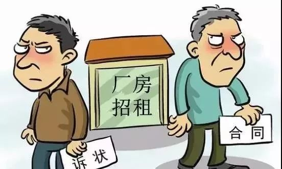 车辆租赁合同纠纷怎么确定管辖,租赁合同纠纷如何避免?