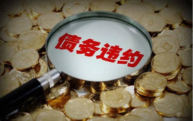 资深债权债务纠纷律师