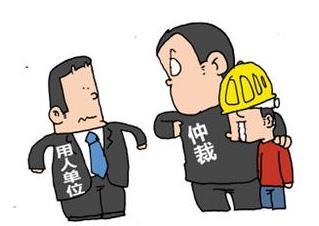 劳动合同纠纷和劳务合同纠纷之间有什么区别?