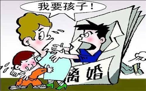 离婚律师房产纠纷律师一般收费标准是怎么规定的呢!