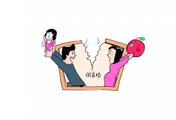 离婚起诉怎么写