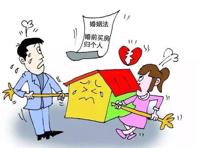 起诉离婚费用是多少,去法院起诉离婚费用怎么交?