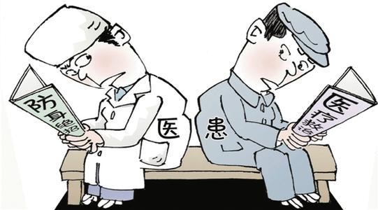 医疗纠纷合同